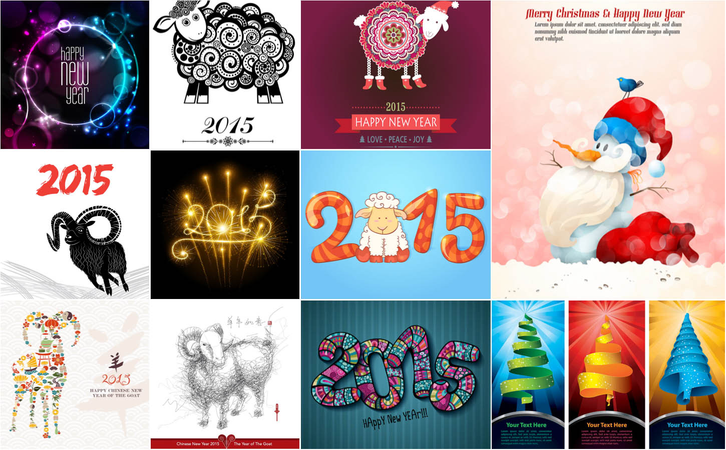 New Year 2015 goats, 2015 inscription