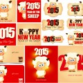 2015 Happy New Year with sheep labels and backgrounds