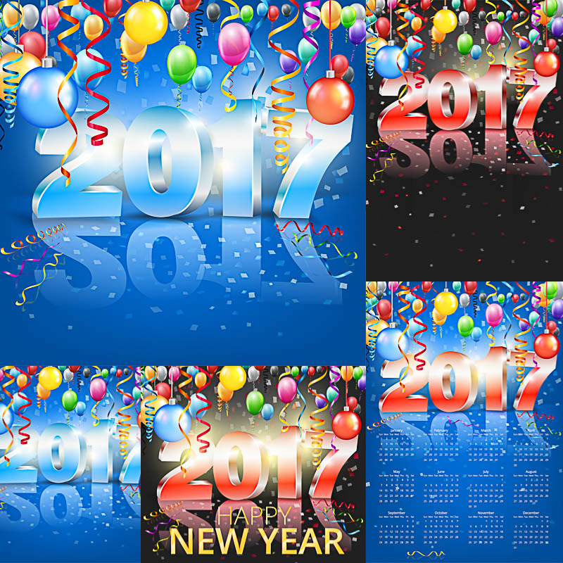 2017 inscription on New Year's card vector